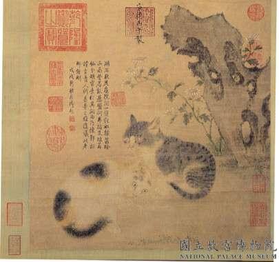 明宣宗所画的《花下狸奴》,现收藏在台北故宫
